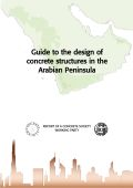 Guide to the design of concrete structures in the arabian peninsula